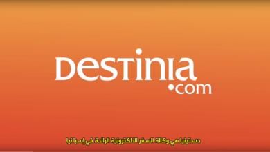 برنامج الشراكة الخاص بنا لدول الشرق الأوسط (فيديو)